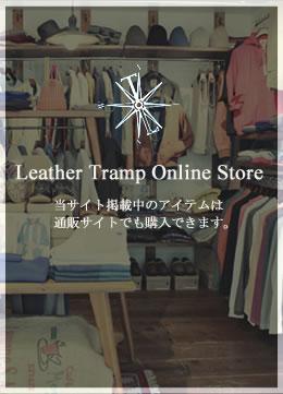 NASNGWAM、ionoi、RoToTo 通販 | LEATHER TRAMP -レザートランプ-