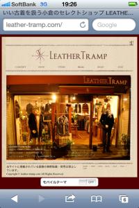 LEATHER TRAMP | レザートランプ