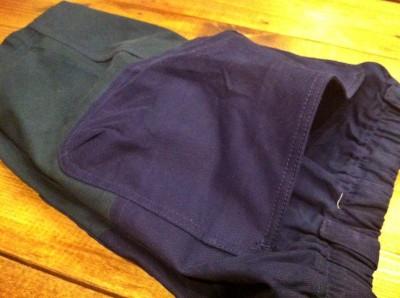 BI-COLOR SHORT PANTS