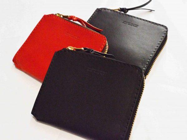 持っておきたい便利な大人財布