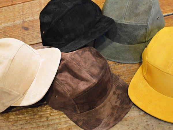 SUEDE CAP