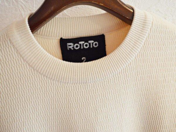 RoToToのコットンセーター