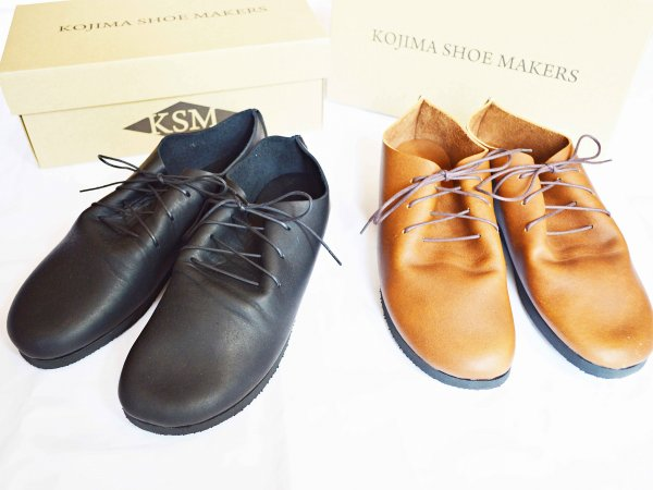 KOJIMA SHOE MAKERS
