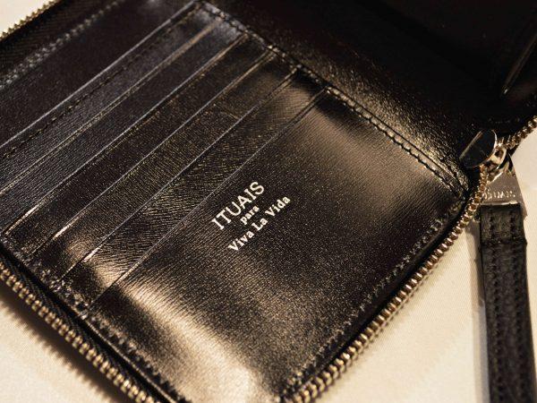 ITUAISの高級財布